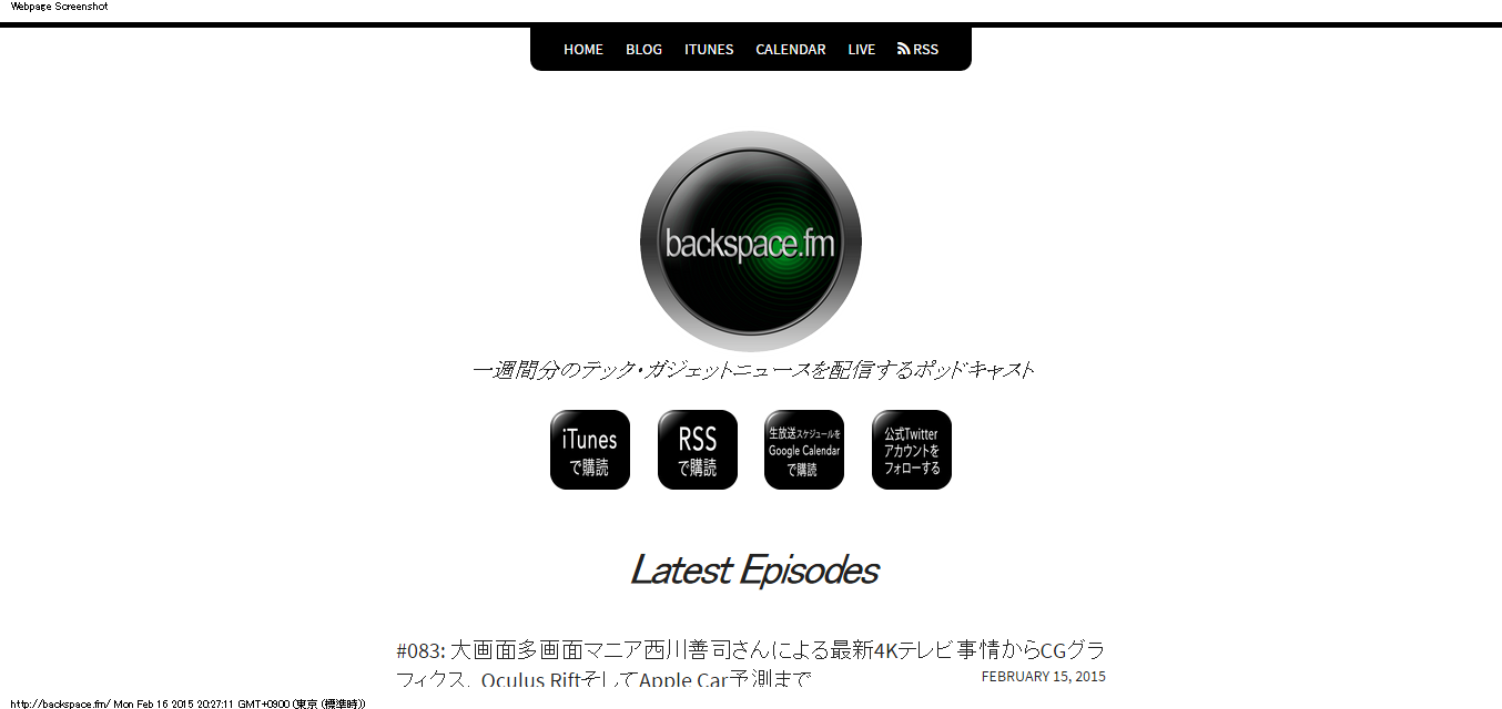 backspase.fm